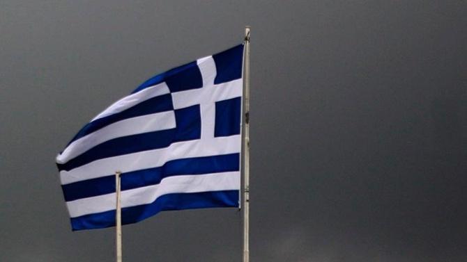 İtalya'dan Euro Grup açıklaması: Ayrılmamız söz konusu değil
