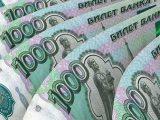 Kalkınma Bankası, Halkbank'ı solladı